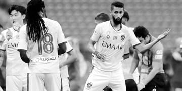 لغو دیدار الهلال-شباب الاهلی/تیم عربستانی 3 بر صفر بازنده شد