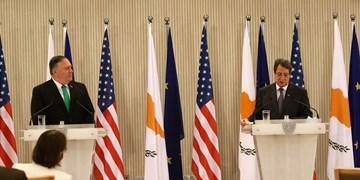 درخواست قبرس از آمریکا برای مقابله با ترکیه