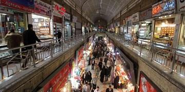 بازار رضای مشهد