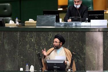 نطق سید سلمان ذاکر نماینده مردم ارومیه در جلسه علنی مجلس شورای اسلامی