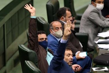 رای گیری در جلسه علنی مجلس شورای اسلامی