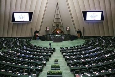 صحن مجلس شورای اسلامی پس از پایان جلسه علنی مجلس