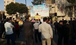 انزجار و خشم مردم خمینیشهر از اهانت به پیامبر اکرم+ تصاویر