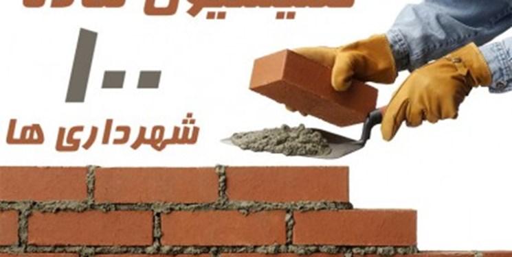 برخورد با 202 مورد از تخلفات ساخت وساز غیر مجاز در خرمآباد