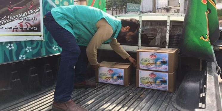 توزیع 10442 کمک مومنانه به نیت شهیدان مازندران/تبرک کمکهای مومنانه با نام شهیدان