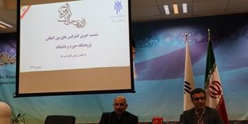 تلاش برای تبدیل علوم انسانی به علوم انسانی اسلامی