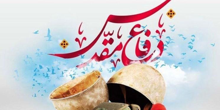 تجلیل از ۴۰ پیشکسوت دفاع مقدس استان همدان