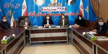 بیمهری تامین اجتماعی به بیمهشدگان بستانآبادی