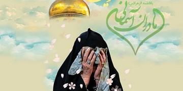 پیغام فتح| مادران فداکار بهشتی؛ پشتوانه رزمندگان در میدان جهاد