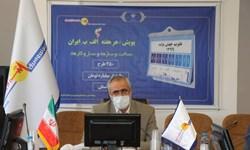 برق یک میلیون کرمانی با صرفهجویی «رایگان» میشود