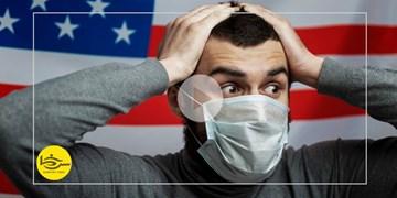 سرخط فارس| ماسک  هم سیاسی شد