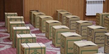توزیع 250 بسته معیشتی بین دانشجویان کم بضاعت