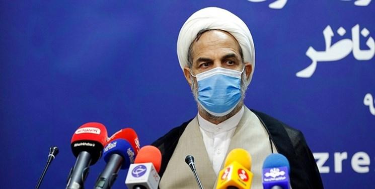محکومیت اقدام دولتهای امارات و بحرین توسط ایران و ترکیه