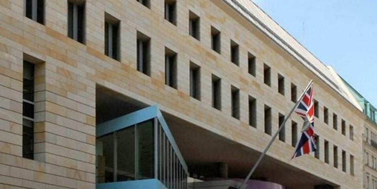 سفارت انگلیس در بغداد: یک بمب، خودروی دیپلماتهای ما را هدف قرار داد