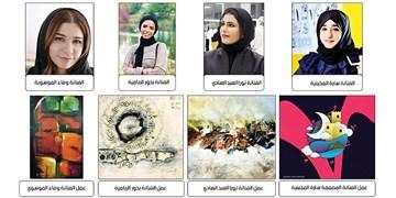 زنان هنرمند عمان به فضای مجازی روی آوردند