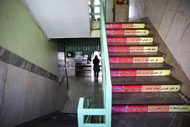 مدرسه فرسوده معاد در منطقه ۴ تهران