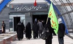 ممنوعیت حضور زائران اربعین در مرزهای زمینی خوزستان