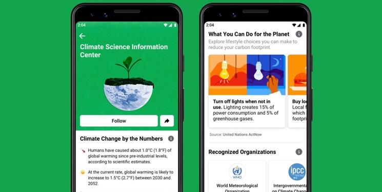 تلاش فیس بوک برای مقابله با دروغ پراکنی در مورد گرمایش زمین