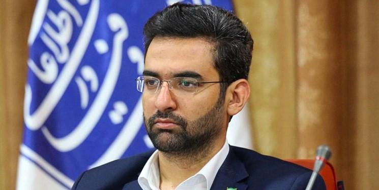 رینگ فیبر نوری 3 جزیره خلیج فارس با حضور آذری جهرمی در قشم افتتاح میشود