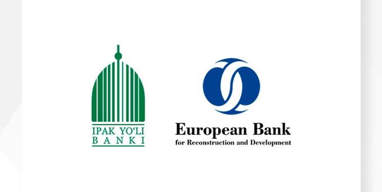 وام 20 میلیون دلاری بانک توسعه و بازسازی اروپا به ازبکستان