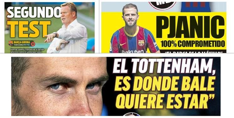 بارسلونا با حداکثر انرژی ؛ بیل رئال را ترک میکند / نگاهی به مطبوعات اسپانیا