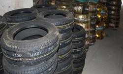 کشف ۱۷هزار حلقه لاستیک خودرو قاچاق در ری به ارزش ۸۸۱ میلیارد
