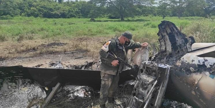 ارتش ونزوئلا هواپیمای آمریکایی حامل کوکائین را سرنگون کرد