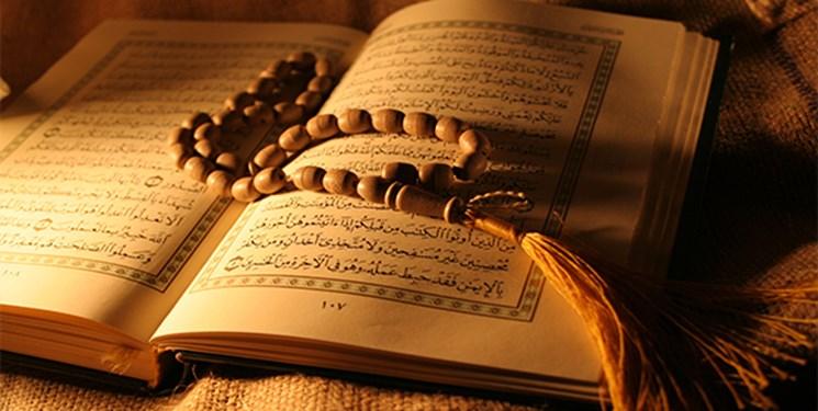 طلاب حوزه علیبن ابیطالب(ع) در ملایر حافظ قرآن میشوند