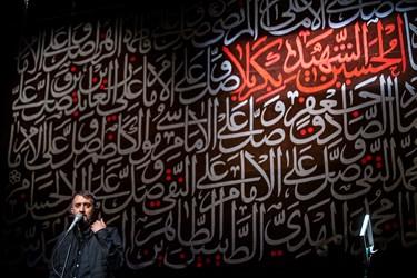 مرثیه سرایی محمدحسین پویانفر در سوگواره شعر «پلک صبوری»