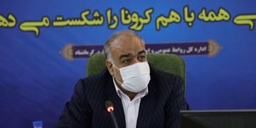 اختصاص ۵۲ میلیارد تومان مشوق سرمایهگذاری برای افزایش اشتغالزایی در کرمانشاه