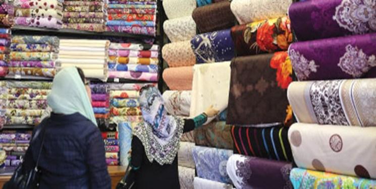 آسیب 40 درصدی صنعت نساجی از قاچاق/واردات پردههای تزئینی با تعرفه پارچه معمولی
