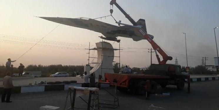 ورود المان جنگنده اف5 خلبان شهید پرویز ذبیحی به جویبار + عکس