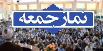 نماز جمعه در ۳ شهرستان استان اردبیل برگزار میشود