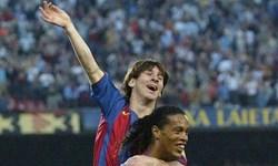 کلیپ باشگاه بارسلونا از اولین بازی مسی