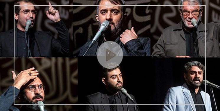 شور عاشورایی با ابیات «برقعی» و«ناصحی» در تالار وحدت/ «پویانفر» مداحی کرد+ فیلم