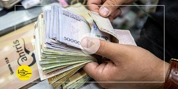 سرخط فارس| از چاله کسری بودجه به چاه تورم