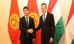 دیدار وزرای امور خارجه قرقیزستان و مجارستان