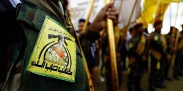 هشدار گردانهای حزبالله عراق به آمریکا: بینی نظامیانتان را به خاک خواهیم مالید