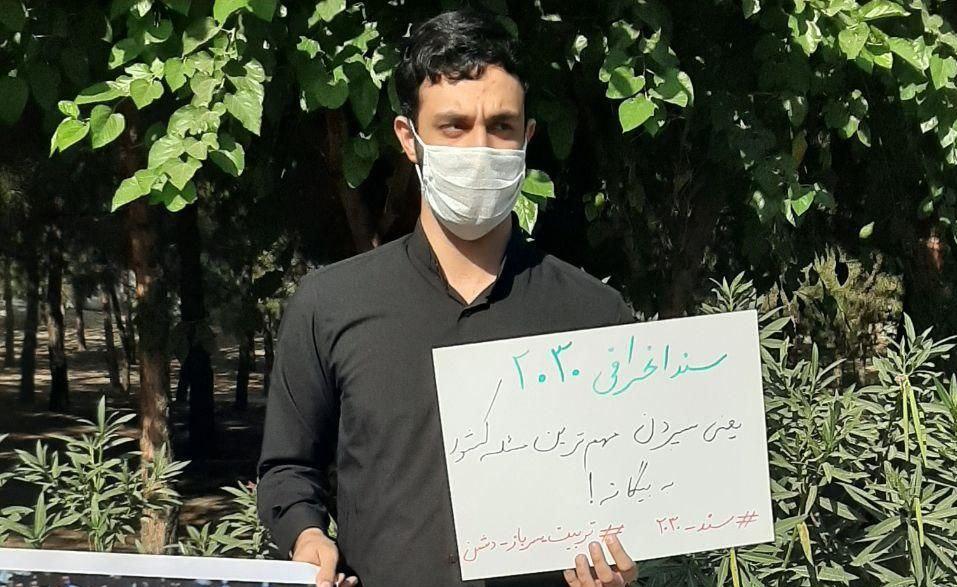 13990629000509 Test NewPhotoFree - تجمع دانشجویان دانشگاه فرهنگیان و شهید رجایی در اعتراض به اجرای 2030