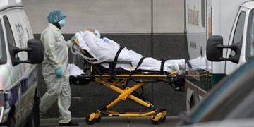 جانز هاپکینز: تلفات کرونا در آمریکا به 266 هزار نفر رسید
