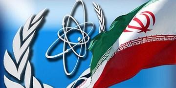 آژانس اتمی: توقف بازرسیها بردی نصیب ایران نمیکند