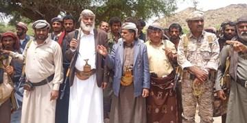 پیمان رهبران یک قبیله یمنی با ارتش یمن علیه ائتلاف سعودی