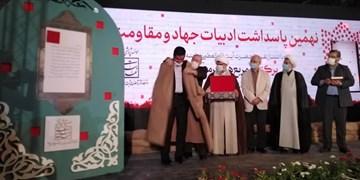 هدیه ویژه رهبر انقلاب به حاج حسین یکتا/ رحیم صفوی: شرح حماسههای جنگ ضامن امنیت ملی است