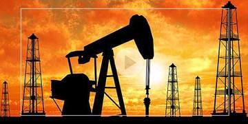 سرخط فارس| توانمندی بینظیر ایران در حوزه انرژی