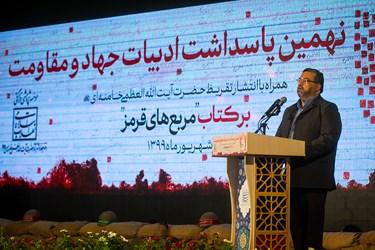 سخنرانی نماینده دفتر مقام معظم رهبری در مراسم رونمایی کتاب «مربعهای قرمز»