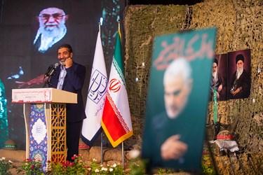 سخنرانی حاج حسین یکتا، راوی کتاب