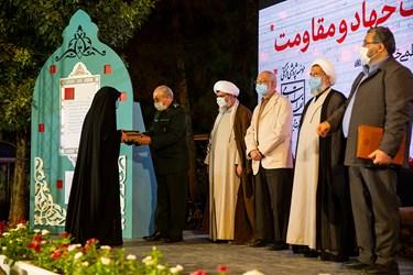 اهدای قرآن با دست نوشته مقام معظم رهبری به زینب عرفانیان نویسنده کتاب
