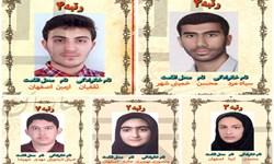 حضور پررنگ اصفهانیها در میان نفرات برتر آزمون سراسری 99