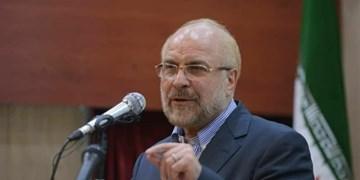 قالیباف: مشکل مجلس، ناشی از آییننامه داخلی و اجرای صوری آن است