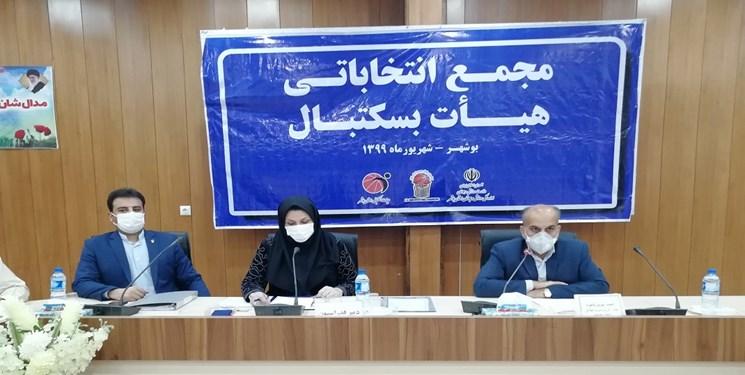 رئیس هیات بسکتبال استان بوشهر انتخاب شد